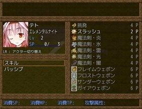 ハクスラダンジョンⅡ Game Screen Shot5