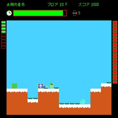 少女たちのエデン3 Game Screen Shot1