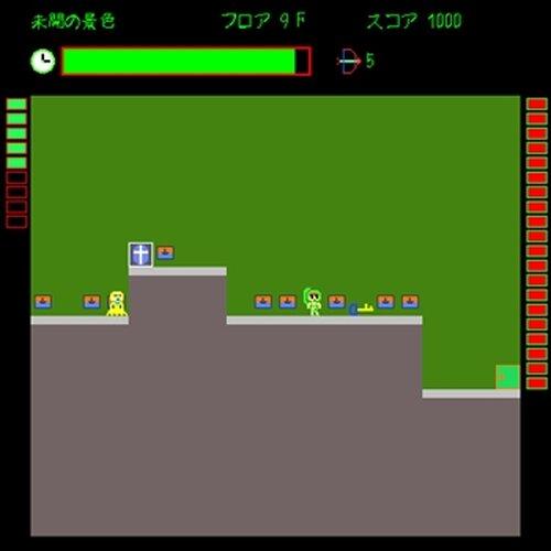 少女たちのエデン3 Game Screen Shot3
