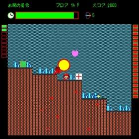 少女たちのエデン3 Game Screen Shot4
