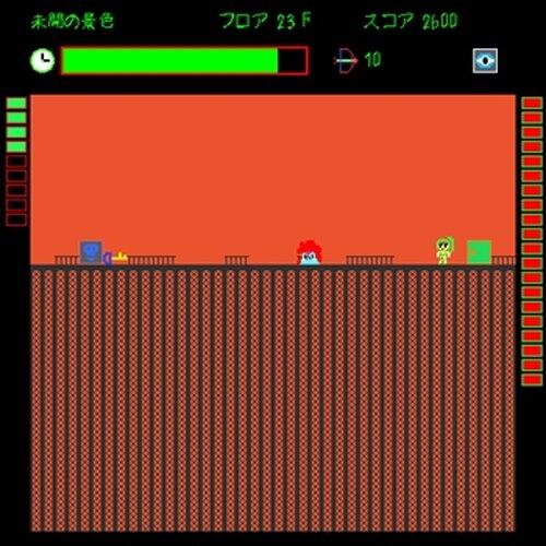 少女たちのエデン3 Game Screen Shot5