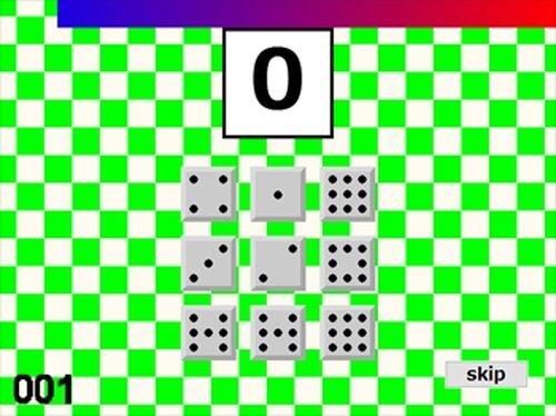 ナンバー30 Game Screen Shot3
