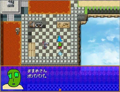 OMAMESAN-ドーナツ姫のこと- Game Screen Shot
