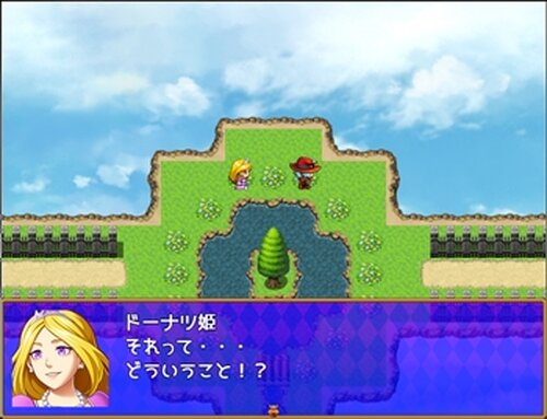 OMAMESAN-ドーナツ姫のこと- Game Screen Shot2