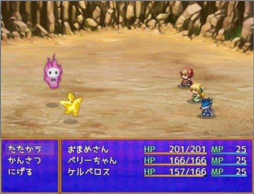 OMAMESAN-ドーナツ姫のこと- Game Screen Shot4