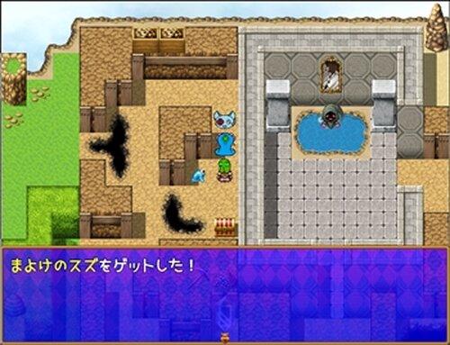 OMAMESAN-ドーナツ姫のこと- Game Screen Shot5