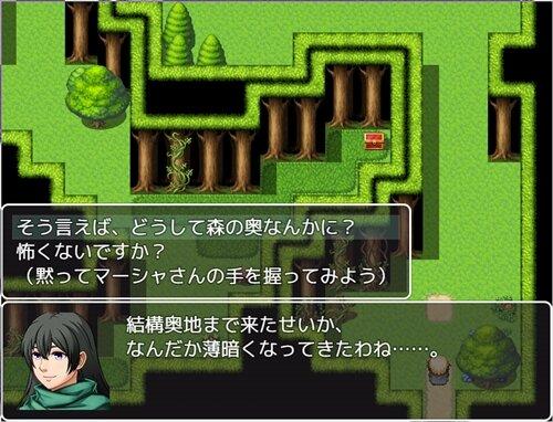 隅っこの歩道 Game Screen Shot1