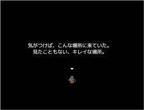 隅っこの歩道 Game Screen Shot2
