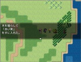 隅っこの歩道 Game Screen Shot3