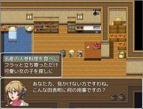 隅っこの歩道 Game Screen Shot4