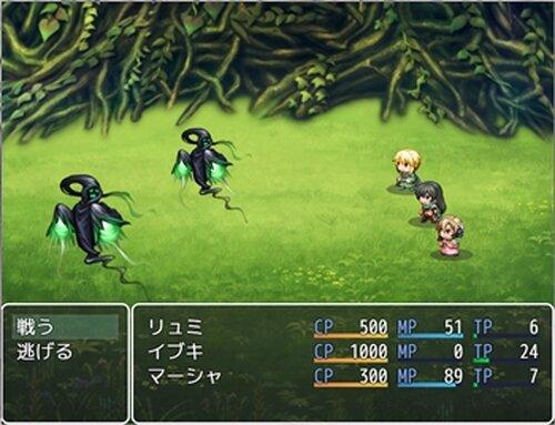 隅っこの歩道 Game Screen Shot5