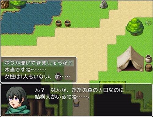 隅っこの歩道 Game Screen Shots