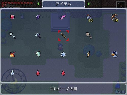 怪人げるちょなの森 ~闇の館の眠り姫~ Game Screen Shot3