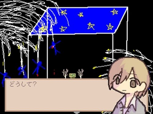 バケモノハイツ Game Screen Shot2