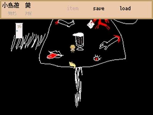 バケモノハイツ Game Screen Shot3