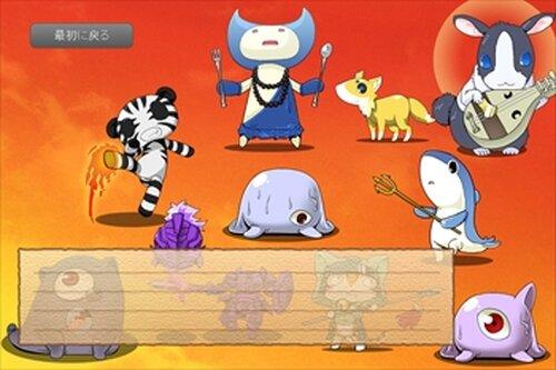「テク・ノフくん物語 さくら餅だよ!編」製作中止作品 Game Screen Shot3
