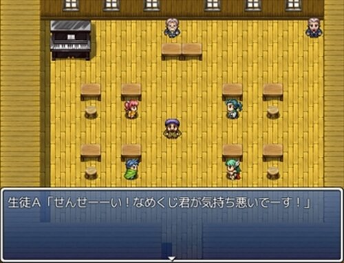 ザ・ストレス Game Screen Shot2