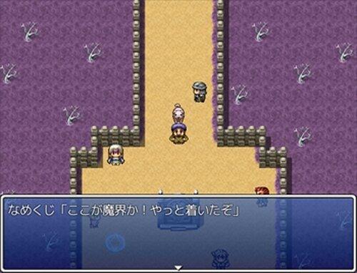 ザ・ストレス Game Screen Shot4