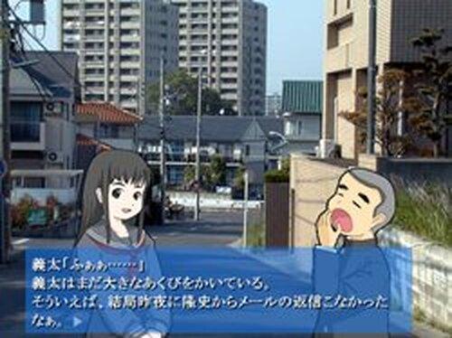 『探偵のすすめ』~先生は犯人?!編 Game Screen Shots