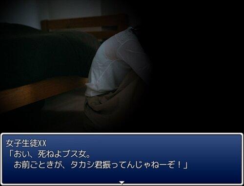 さくらの絶望的なセカイ Game Screen Shot1