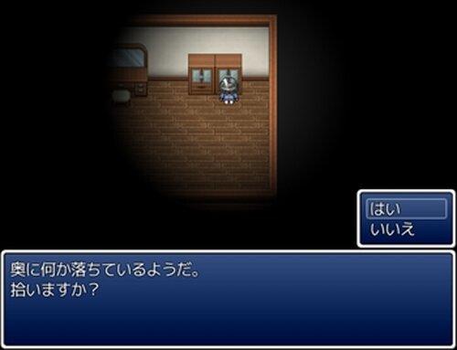 さくらの絶望的なセカイ Game Screen Shot2