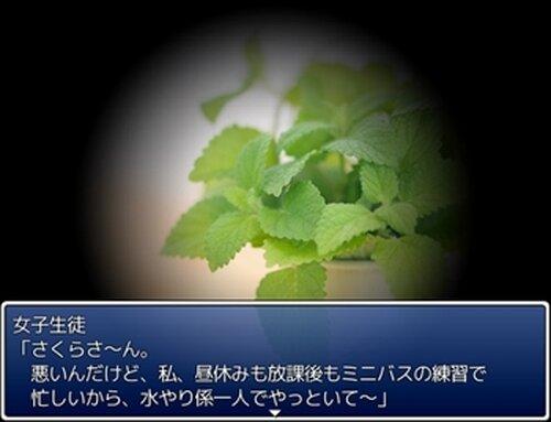 さくらの絶望的なセカイ Game Screen Shot3