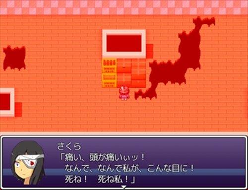 さくらの絶望的なセカイ Game Screen Shot5