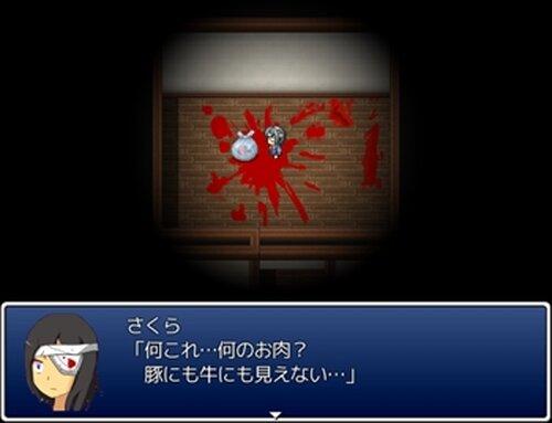 さくらの絶望的なセカイ Game Screen Shots