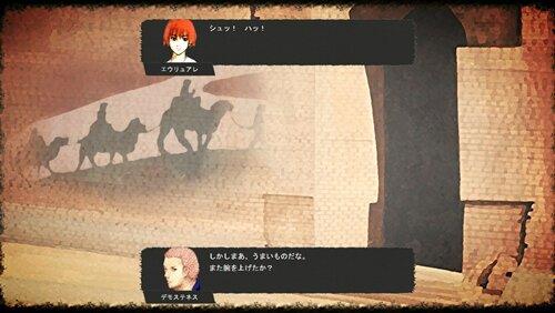 エリーニュエス Game Screen Shot1