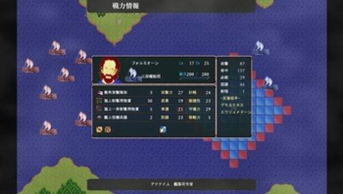 エリーニュエス Game Screen Shot2