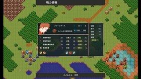 エリーニュエス Game Screen Shot3