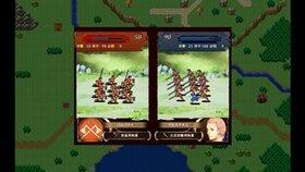 エリーニュエス Game Screen Shot4