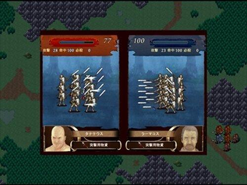 エリーニュエス Game Screen Shots
