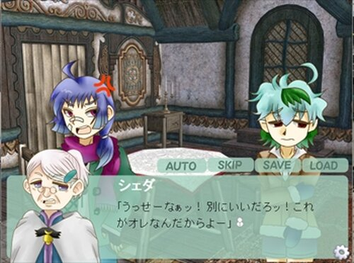 魔女のおばあちゃんとの日々~ブラウザ版~ Game Screen Shot2
