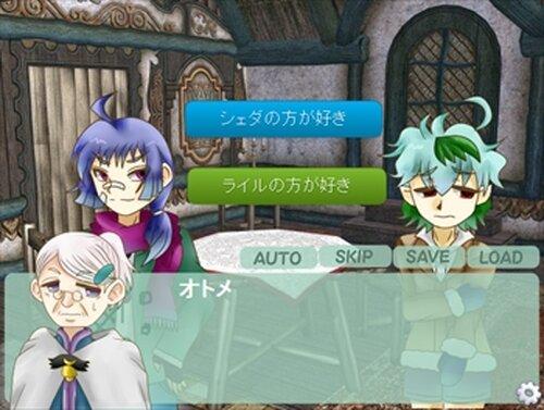 魔女のおばあちゃんとの日々~ブラウザ版~ Game Screen Shot3