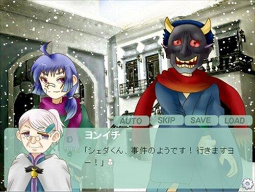 魔女のおばあちゃんとの日々~ブラウザ版~ Game Screen Shot4