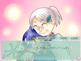 魔女のおばあちゃんとの日々~ブラウザ版~ Game Screen Shot5