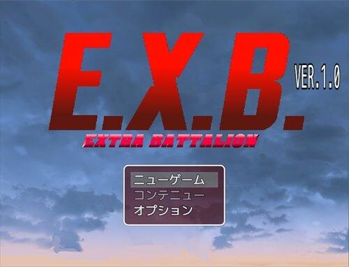 エキストラバタリオン Game Screen Shot