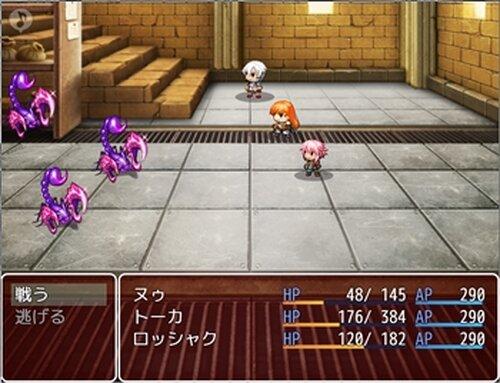 エキストラバタリオン Game Screen Shot5