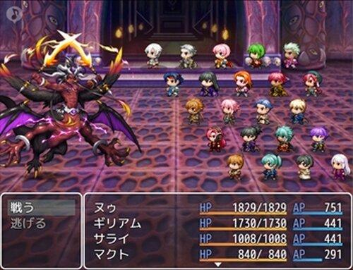 エキストラバタリオン Game Screen Shots