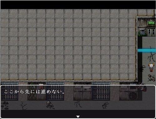 うしゲーム Game Screen Shot1