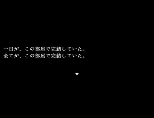 うしゲーム Game Screen Shot2