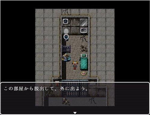 うしゲーム Game Screen Shot3