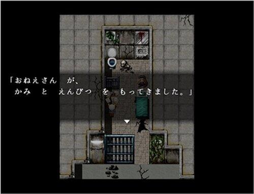 うしゲーム Game Screen Shot4