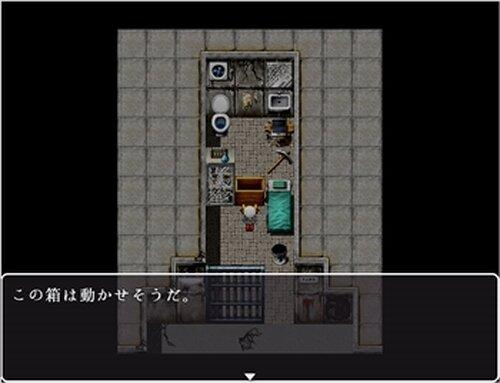 うしゲーム Game Screen Shots
