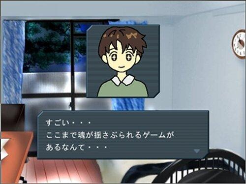 プレイヤーは神様です Game Screen Shot3