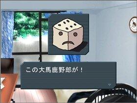 プレイヤーは神様です Game Screen Shot5