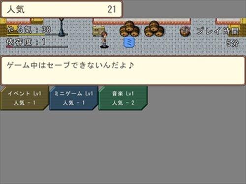 プレイヤーは神様です Game Screen Shots