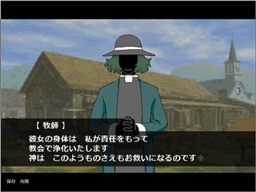吸血鬼と晩餐を Game Screen Shot3