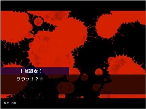 吸血鬼と晩餐を Game Screen Shot5